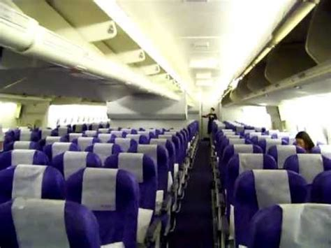 Boarding the Air China Boeing 747-400 - YouTube