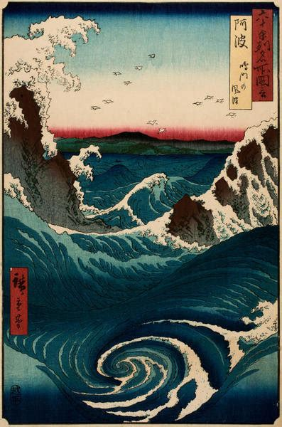Awa Province: Wind and Waves at the Whirlpool of Naruto