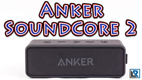 Anker SoundCore 2 Review - YouTube