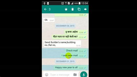 How to forward multiple messages in Whatsapp - YouTube